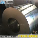 6083鋁管、鋁材與6061六角棒