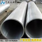 批發氧化鋁6061鋁板優質6061鋁板