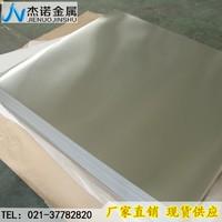 铝合金7075可以做挤压型材吗