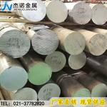 ly12铝管规格铝型材价格