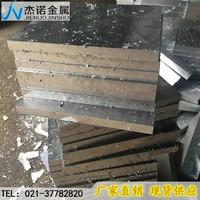 上海铝单板生产厂家厂家