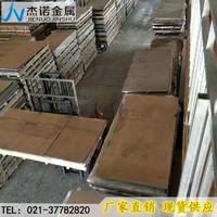 西南鋁LY12鋁型材可零切附質保