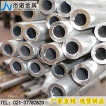 TA1鈦合金熱處理工藝流程