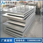 6082铝棒上海进口美铝6082铝棒