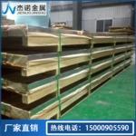 6061铝材用什么焊条焊接