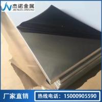 6061铝棒_6061铝管-厚壁铝管厂