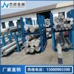 鋁壓鑄件常選用什么型號的鋁合金