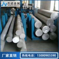 3003铝板6063铝材能焊接在一起吗