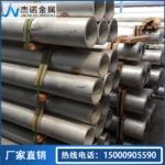 鋁合金1070材質熱處理后有硬度嗎