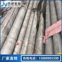 船舶鋁型材5052工業