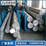 纯铝1050A用途