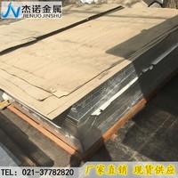 QC-7模具超硬铝板QC-7超厚铝板
