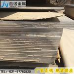 鈦合金專業進口銅、鋁、鈦等廠家