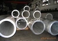 【挤压管材】306*8mm铝管生产/济南信达铝业