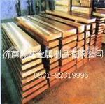 西南铝2014铝板,铝棒,铝管