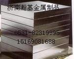 供应西南铝5005铝板,铝棒,铝管