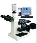 济南4XC-W电脑三目金相显微镜