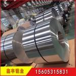 铝管.焊接合金铝管.无缝铝管加工