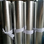 鋁管.合金無縫鋁管.供貨