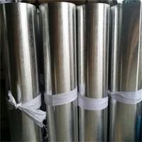 加工.生产.铝管.合金无缝铝管
