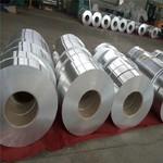 加工铝管.合金铝管.无缝铝管