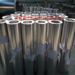 山東廠家直銷 標牌鋁板