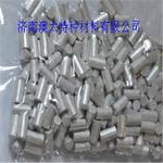 12mm脫氧鋁粒 鋁顆粒 暢銷全國