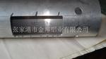 铝材挤压 冲孔 焊接 氧化