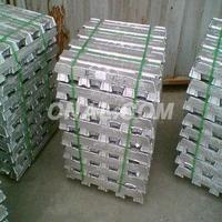專業生產出售壓鑄鋁錠ADC12