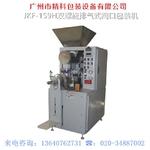 輕質碳酸鈣包裝機