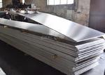 生产:热轧中厚板