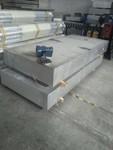 进航铝业5052铝板 西南铝高级产品