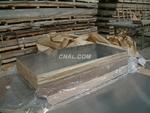 进航铝业5456铝板 西南铝厂家