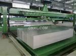批发供应5182铝板 西南铝产品