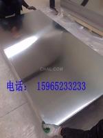 0.3毫米防腐保溫鋁皮廠家