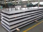 铝单板报价多少钱一平0.3mm厚铝卷多少钱一公斤