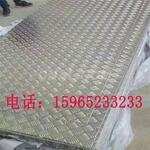 理县经营0.4mm保温铝板厂家