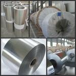 章贡区专营0.8毫米铝板价格