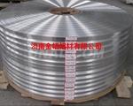 山东电缆铝带厂家0531-80987818
