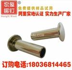 蘇州鋁鉚釘廠,廠家批發鋁鉚釘