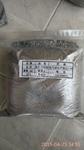 廠家直銷加氣塊 磚大量供應鋁粉