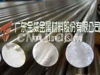 ▂ ▂ ▃ ▄ 供应进口价格7075铝板▅ 2011铝棒▆6061铝板美铝出口 ▇