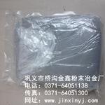 铝合金添加剂用高纯铁粉