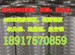 4A17铝板抗拉强度