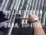 供应进口美铝AA6061-T651铝板 6063氧化铝板 高精密6061铝管(