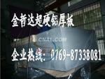 韩国1100进口纯铝板 1070进口纯铝带
