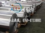 高硬度鋁板   6063西南鋁 6063鋁板硬度