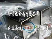 国标1060铝板规格 1060镜面铝板