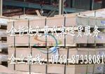 6063美国铝板 6063现货铝板