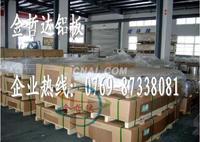 芬可乐6061铝板 6061镜面抛光铝板 东莞6061铝板价格